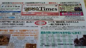 Times_1