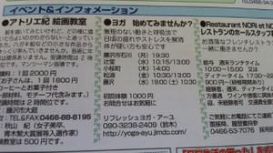Times_2
