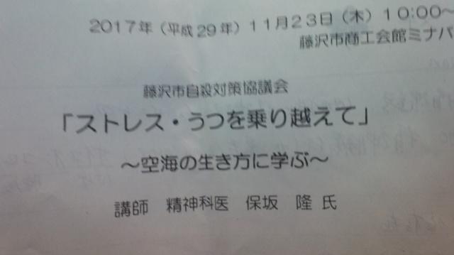 リフレッシュヨガ・アーユ 藤沢校