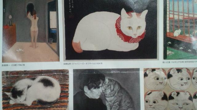 ねこ好きな方必見「招き猫亭コレクション猫まみれ」
